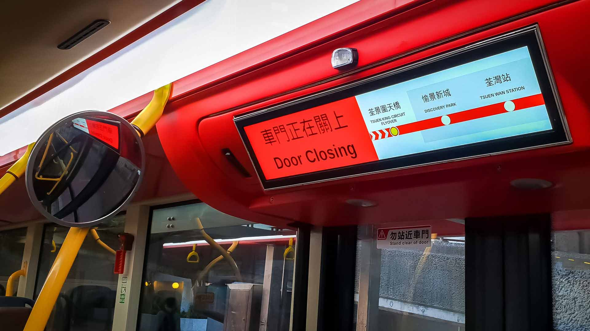 Health & Safety passenger information digital signage display