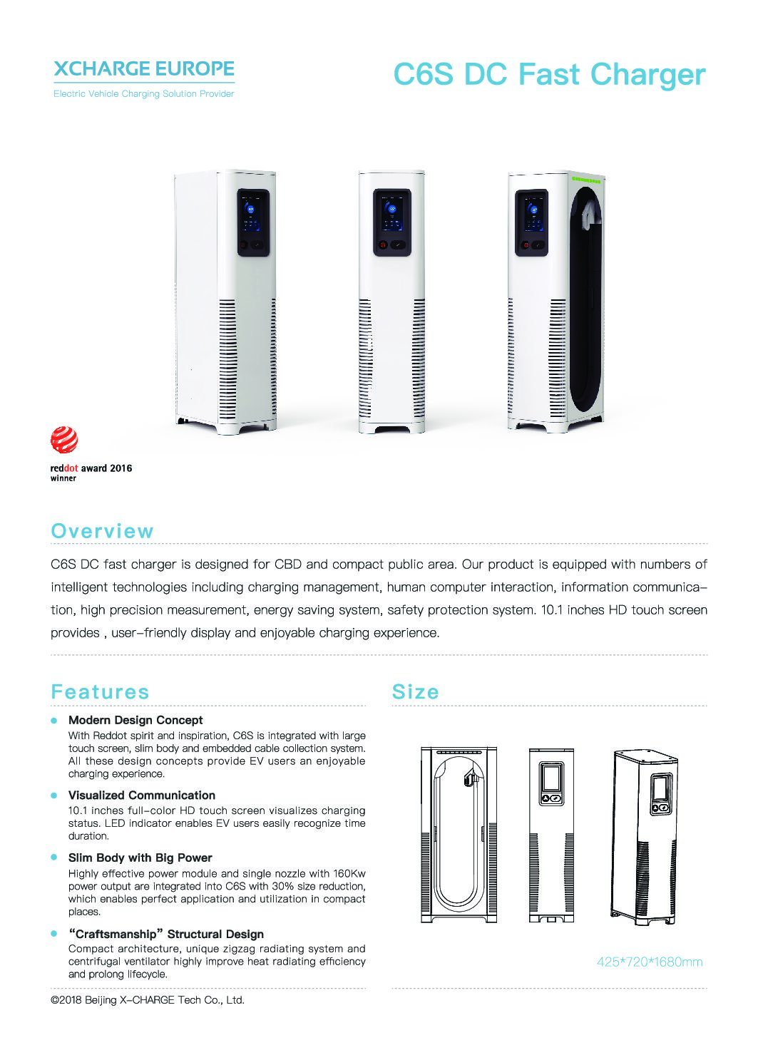 XCHARGE C6S DC Fast Charger (China)
