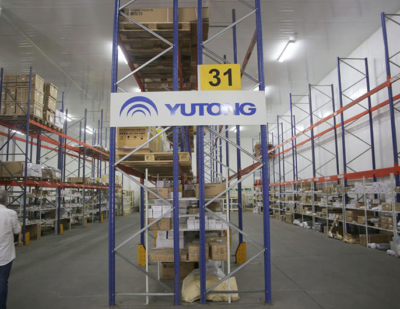Yutong Establishes Largest European Spare Parts Warehouse in France