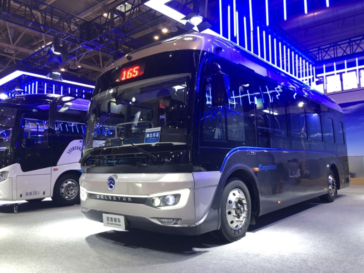 Golden Dragon Beijing exhibition Polestar electric bus