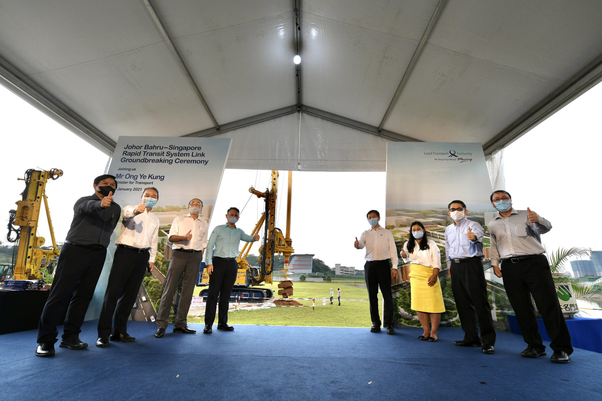 groundbreaking Singapore Johor Bahru rts link