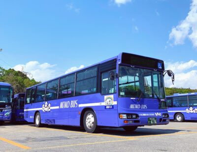 Masabi and Jorudan Bring Mobile Ticketing to Meiko Bus