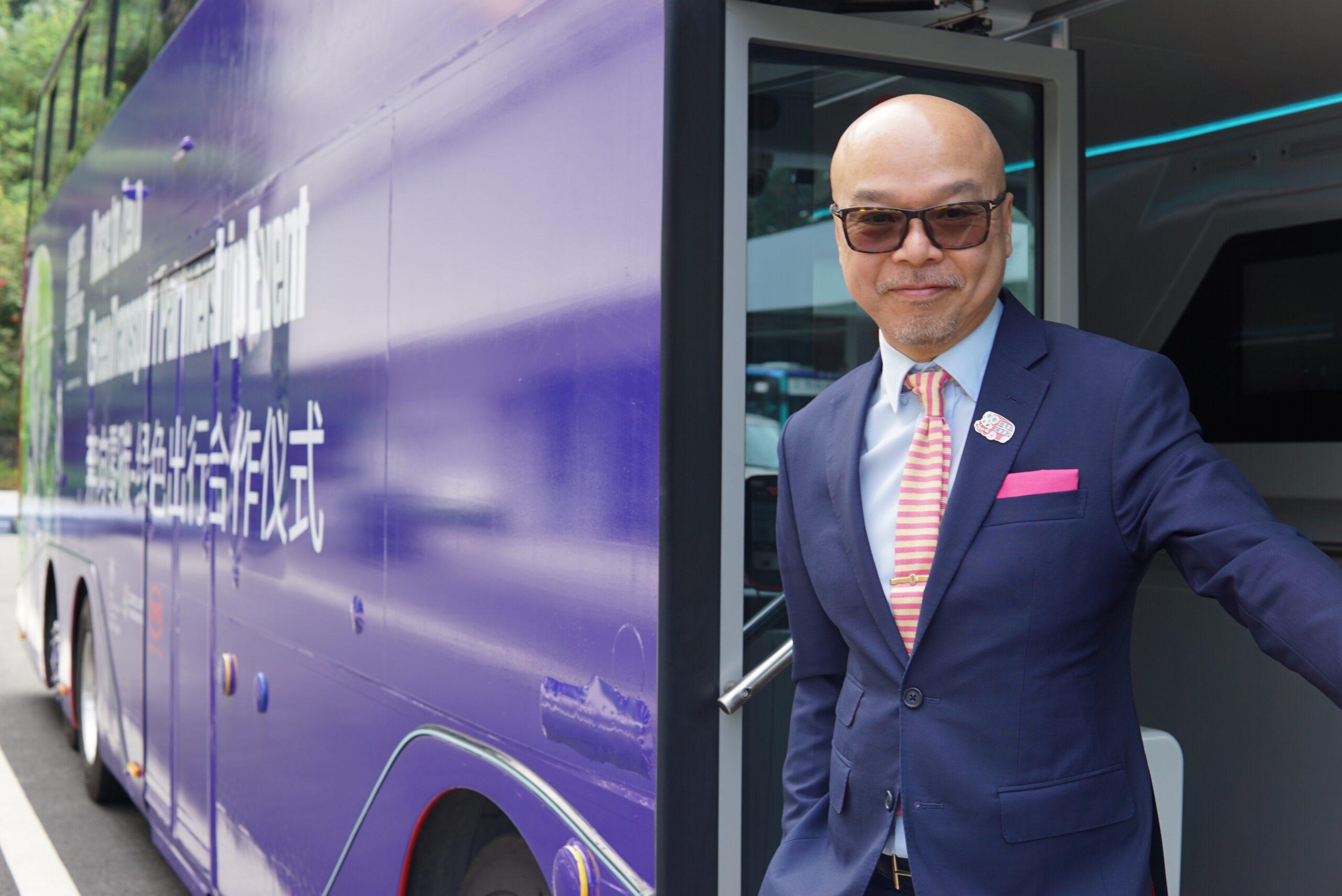 Hitachi Europe Shenzhen bus