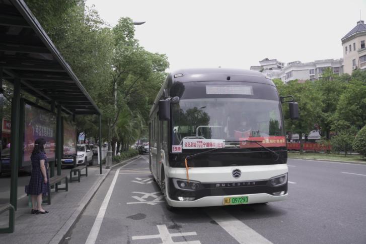 golden dragon buses ningde