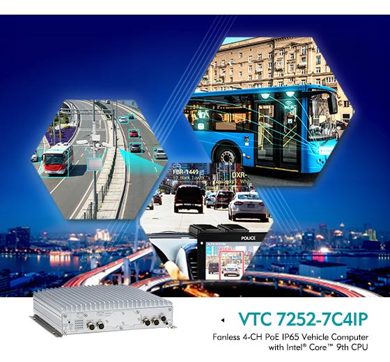 VTC 7252-7C4IP