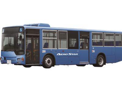 Mitsubishi Fuso Launches a New Model of the Aero Star City Bus